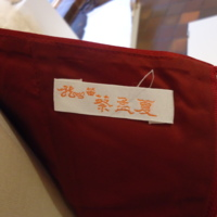 Label View of Wedding Dress of Peggy Cheng